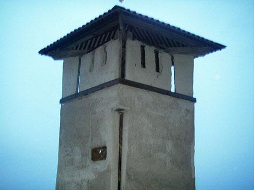 Tsuchi-Kabe Tower